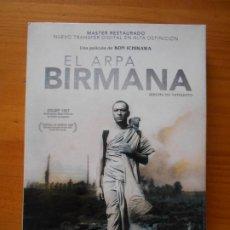 Cine: DVD EL ARPA BIRMANA - KON ICHIKAWA - INCLUYE LIBRETO (HÑ). Lote 221900670