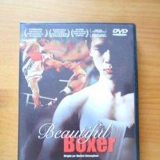 Cine: DVD BEAUTIFUL BOXER - EDICION 2 DISCOS - COMO NUEVA (IM). Lote 221901147