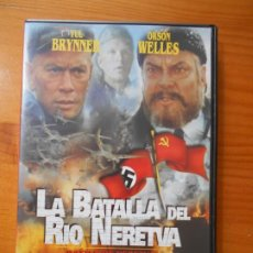 Cine: DVD LA BATALLA DEL RIO NERETVA - YUL BRYNNER, ORSON WELLES (DY). Lote 221904540