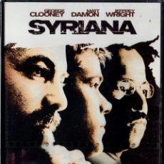 Cine: SYRIANA - STEPHEN GAGHAN - GEORGE CLOONEY, MATT DAMON (PRECINTADA). Lote 221970095