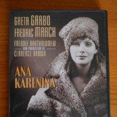 Cine: DVD ANA KARENINA - GRETA GARBO (IK1). Lote 222020857