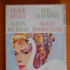 Cine: DVD EL CISNE - GRACE KELLY, ALEC GUINNES (IK1). Lote 222022171