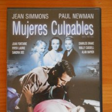 Cine: DVD MUJERES CULPABLES - JEAN SIMMONS, PAUL NEWMAN (IL). Lote 222161320