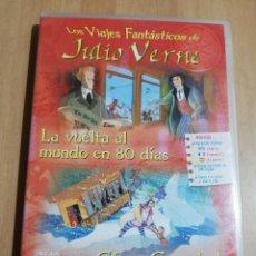 Cine: LA VUELTA AL MUNDO EN 80 DÍAS (JULIO VERNE) DVD. Lote 222393900
