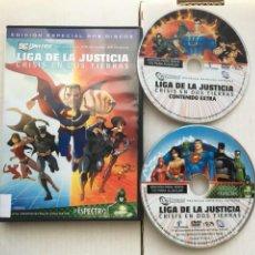Cine: LIGA DE LA JUSTICIA CRISIS EN DOS TIERRAS ESPECIAL DOS DISCOS 2 DVDS DC - PELICULA DVD KREATEN. Lote 222394530