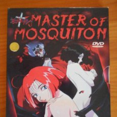 Cine: DVD MASTER OF MOSQUITON - LEER DESCRIPCION (IA). Lote 222430103