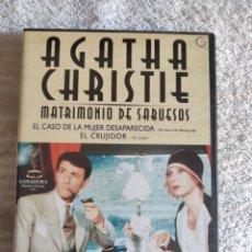 Cine: MATRIMONIO DE SABUESOS. Lote 222541147