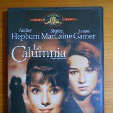 Cine: DVD LA CALUMNIA - AUDREY HEPBURN, SHIRLEY MACLAINE, JAMES GARNER (FI). Lote 222585036
