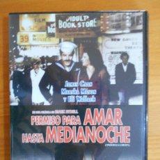 Cine: DVD PERMISO PARA AMAR HASTA MEDIANOCHE - JAMES CAAN, MARSHA MASON (HV1). Lote 222644176