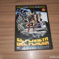 Cine: EL PLANETA DEL PLACER DVD NUEVA PRECINTADA. Lote 243548835