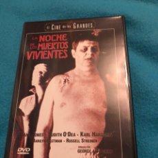 Cine: LA NOCHE DE LOS MUERTOS VIVIENTES DVD. Lote 225749071