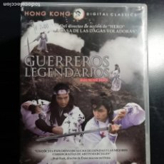 Cine: DVD - GUERREROS LEGENDARIOS. Lote 227266055