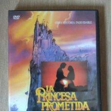 Cine: ENVIO INCLUIDO // DVD LA PRINCESA PROMETIDA. Lote 227956595