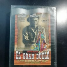Cine: EL GRAN DUELO. Lote 227987645