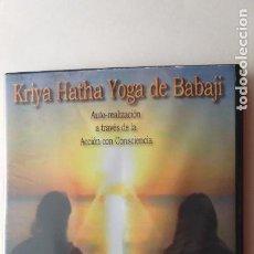 Cine: DVD: KRIYA HATHA YOGA BABAJI. AUTO REALIZACION A TRAVES DEL YOGA. Lote 228307125