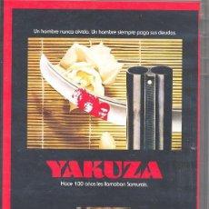 Cine: YAKUZA DVD DESCATALOGADO. Lote 228549820