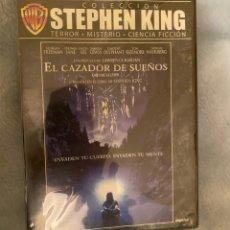 Cine: EL CAZADOR DE SUEÑOS DVD PRECINTADO. Lote 228774870