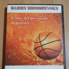 Cine: L'ARTE DEL PASSAGGIO IN PARTITA (BARRY BRODZINSKY) BASKETBALL DVD. Lote 228963160