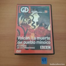 Cine: VOLCAN, LA MUERTE DEL PUEBLO MINOICO. Lote 229432635