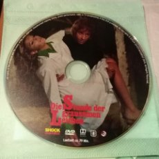 Cine: EL JOROBADO DE LA MORGUE PAUL NASCHY DVD ORIGINAL EDICION ALEMANA REMASTERIZADA CON CASTELLANO. Lote 229441815