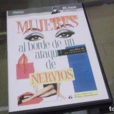 Cine: DVD, PELICULA: MUJERES AL BORDE DE UN ATAQUE DE NERVIOS - PEDRO ALMODÓVAR. Lote 230894600