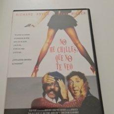 Cine: NO ME CHILLES QUE NO TE VEO DVD DESCATALOGADO. Lote 230974205