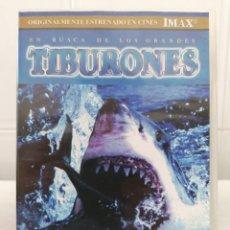 Cine: EN BUSCA DE LOS GRANDES TIBURONES - IMAX DVD. Lote 232372565