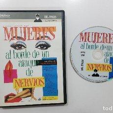 Cine: DVD.- PEDRO ALMODOVAR: MUJERES AL BORDE DE UN ATAQUE DE NERVIOS. CARMEN MAURA, JULIETA SERRANO. Lote 233180605