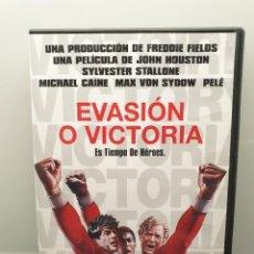 Cine: EVASIÓN O VICTORIA. DVD. SYLVESTER STALLONE, MICHAEL CAINE, PELÉ, JOHN HUSTON, MAX VON SYDOW. Lote 233274915
