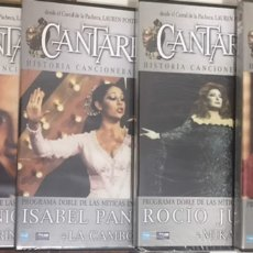 Cine: LOTE 5 DVD PRECINTADOS CANTARES ANTONIO MOLINA ISABEL PANTOJA LOLA FLORES ROCIO JURADO MARIA JIMENEZ. Lote 233767465