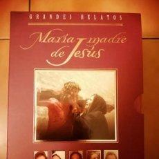 Cine: DVD GRANDES RELATOS MARIA MADRE DE JESUS - NANCHO NOVO, YAEL ABECASSIS, ANGELA MOLINA. Lote 234411010