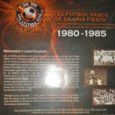 Cine: VENDO DVD HISTORIA LIGA 1980-1985. Lote 234841970