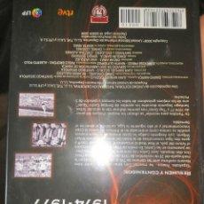 Cine: VENDO DVD HISTORIA LIGA 1974-1977. Lote 234842155