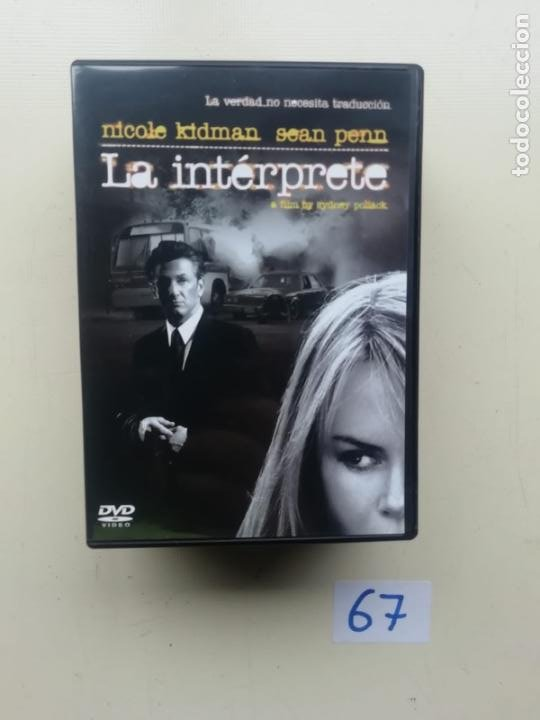 Cine: La Interprete - Foto 1 - 234902090