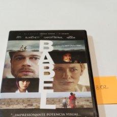Cinéma: BABEL.. Lote 234954630