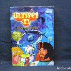 Cine: ULYSSES 31 - LA ODISEA DEL ESPACIO - DVD. Lote 234962115
