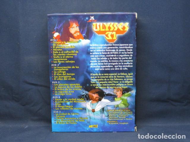 Cine: ULYSSES 31 - LA ODISEA DEL ESPACIO - DVD - Foto 2 - 234962115