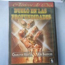 Cine: LOTE DVD DUELO EN LAS PROFUNDIDADES. Lote 235364355