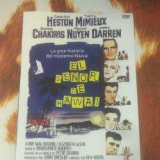 Cine: LOTE DVD EL SEÑOR DE HAWAI. Lote 235364655