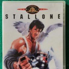 Cine: DVD - YO EL HALCON - STALLONE - MBE. Lote 235379125