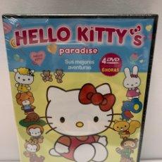 Cine: REF.10525 HELLO KITTY PARADISE DVD NUEVO PRECINTADO. Lote 235635720