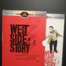 Cine: WEST SIDE STORY ( AMOR SIN BARRERAS ) - 2 DVD - EDICION ESPECIAL PEPETO. Lote 235838180