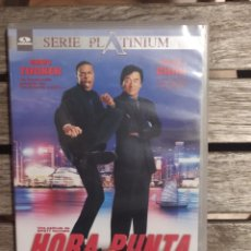 Cine: HORA PUNTA 2 DVD. Lote 235860395