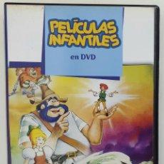 Cine: DVD LOS VIAJES DE GULLIVER. Lote 235862615