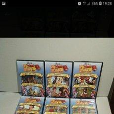 Cine: 8 DVDS LOS CUENTOS DE LOS HERMANOS GRIMM. Lote 236008765