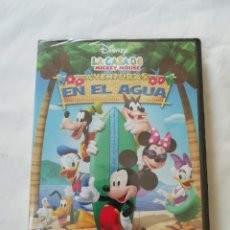 Cine: LA CASA DE MICKEY MOUSE - AVENTURAS EN EL AGUA - DVD - NUEVO Y PRECINTADO. Lote 236207325