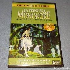 Cine: DVD DOBLE LA PRINCESA MONONOKE DE HAYAO MIYAZAKI STUDIO GHIBLI ORIGINAL MANGA ANIME. Lote 236238450