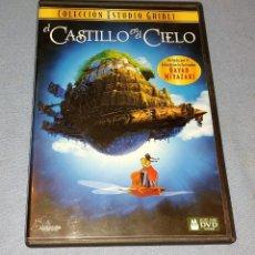 Cine: DVD EL CASTILLO EN EL CIELO DE HAYAO MIYAZAKI STUDIO GHIBLI ORIGINAL MANGA ANIME. Lote 236239075