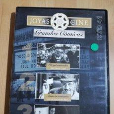 Cine: OH QUÉ MIÉRCOLES (CON HAROLD LLOYD) / AMOR EN CONSERVA (CON LOS HERMANOS MARX) / EL COLEGIAL - DVD. Lote 236272500