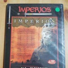 Cine: EL REINO DE DAVID. LA SAGA DE LOS ISRAELITAS (IMPERIOS) DVD PRECINTADO. Lote 236272835